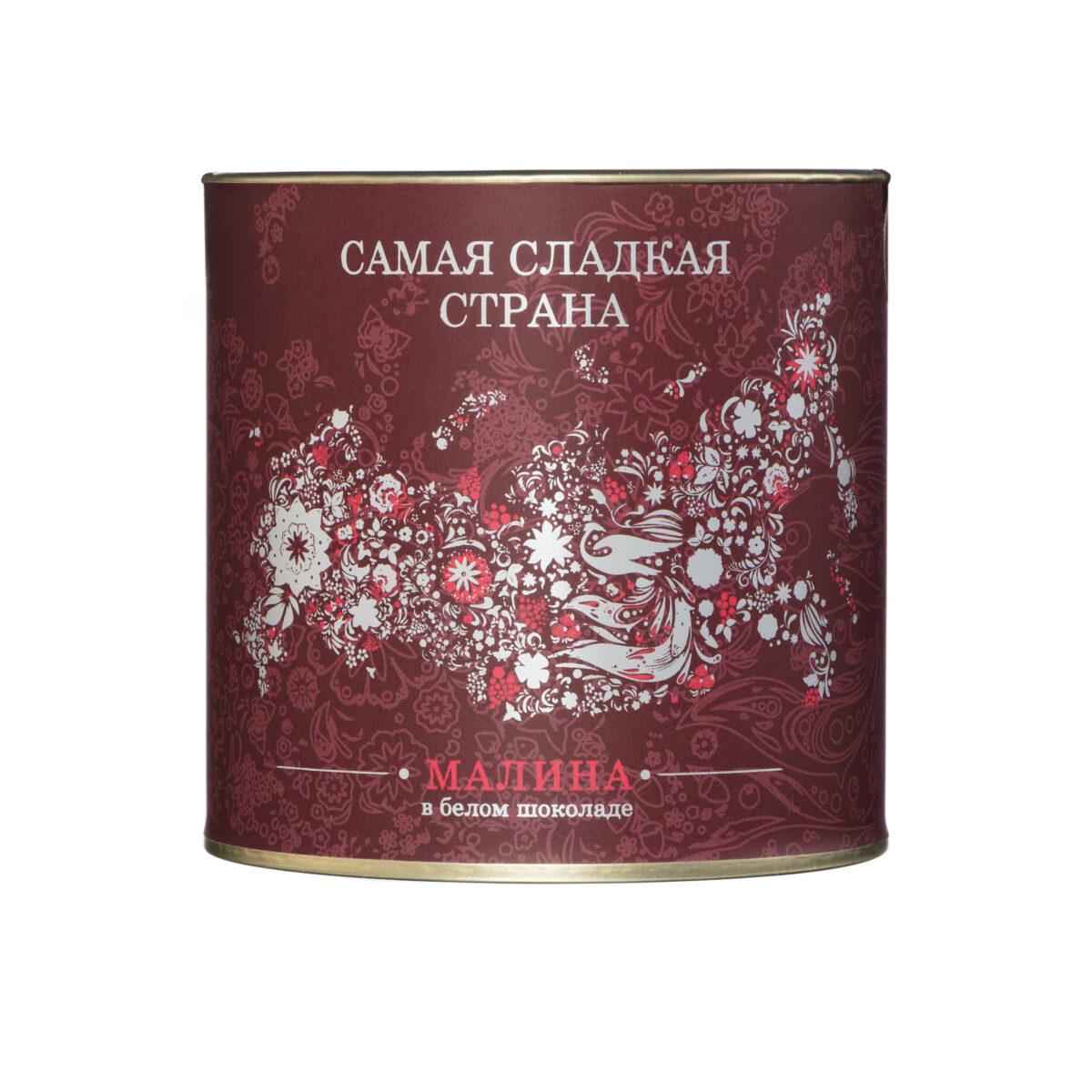 Малина в белом шоколаде Callebaut